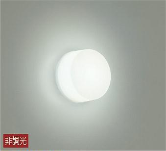 大光電機 DAIKO LED防雨型ポーチ灯 DWP-40823W