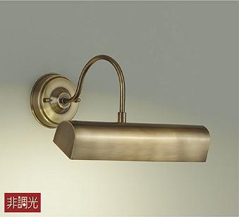 DAIKO 大光電機 LEDブラケット DBK-40844Y
