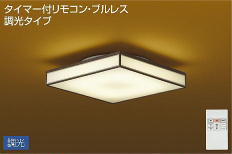 大光電機DAIKO LED和風シーリングライト~6畳調光タイプ DCL-40856Y
