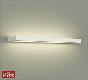 DAIKO 大光電機 LEDブラケット DBK-40859Y