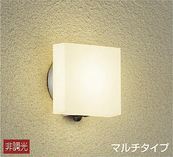 大光電機 DAIKO 人感センサ付LED防雨型ポーチ灯 DWP-40874Y