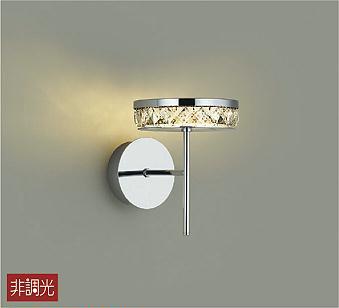 DAIKO 大光電機 LEDブラケット DBK-40901Y