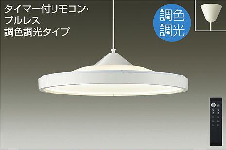 DAIKO 大光電機 LED洋風ペンダントDPN-40984