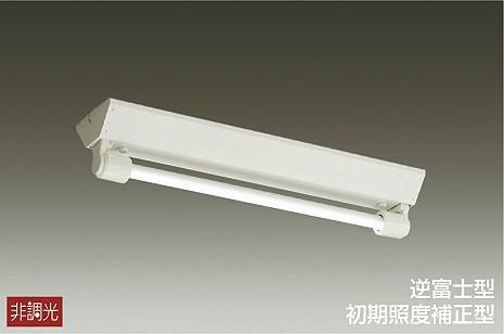 DAIKO 大光電機 LEDベースライト 大光電機 LEDベースライト DOL-4371WW DOL-4371WW, ファッション:f69306d4 --- officewill.xsrv.jp