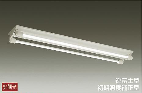 DAIKO 大光電機 LEDベースライト DOL-4374WW