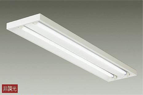 DAIKO 大光電機 大光電機 LEDベースライト DBL-4468WW35 DAIKO DBL-4468WW35, アデ川質店 新田店:4d80e27e --- officewill.xsrv.jp