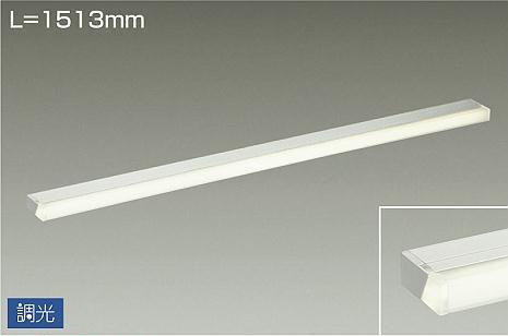DAIKO大光電機LED間接照明DSY-4520AW