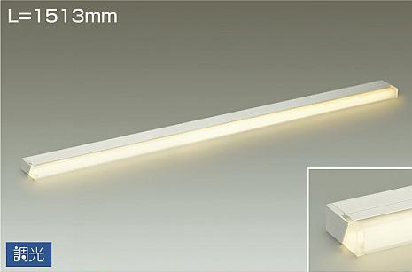 DAIKO大光電機LED間接照明DSY-4520YW