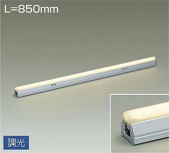 DAIKO大光電機LED間接照明DSY-4541AS