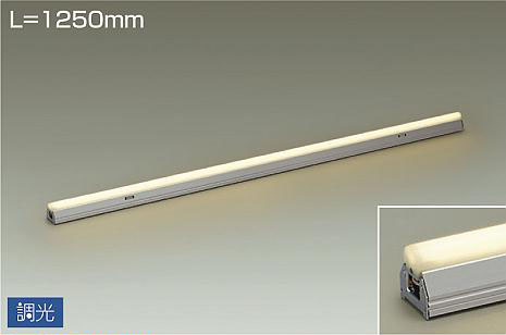 DAIKO大光電機LED間接照明DSY-4543LS