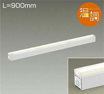 DAIKO大光電機LED間接照明DSY-4549FW