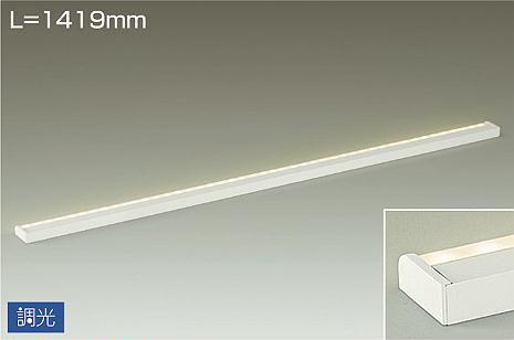DAIKO大光電機LED間接照明DSY-4849YW