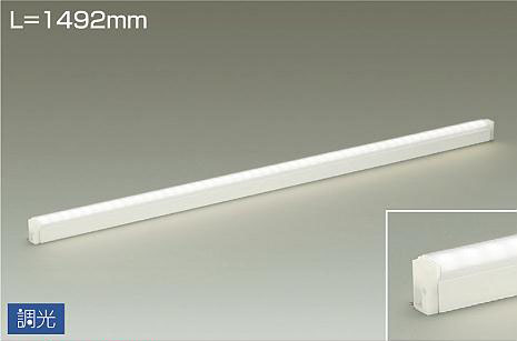 DAIKO大光電機LED間接照明DSY-4930AW