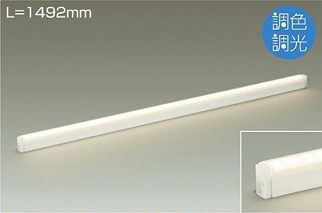 DAIKO大光電機LED間接照明DSY-4950FW