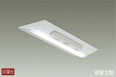 DAIKO大光電機LED非常灯DEG-4958WWE
