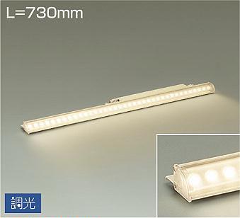 DAIKO 大光電機 LED間接照明 DSY-5254YW