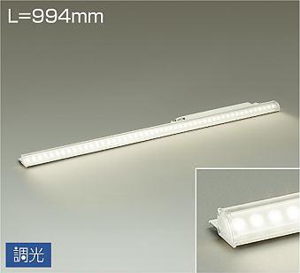 DAIKO 大光電機 LED間接照明 DSY-5255AW