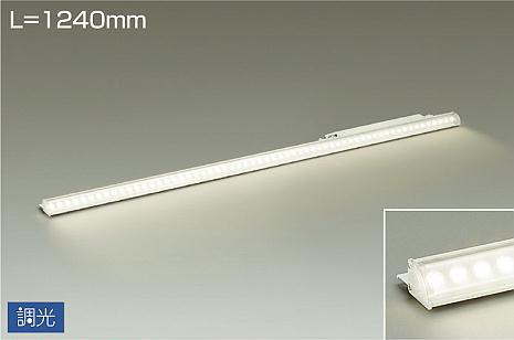 DAIKO 大光電機 LED間接照明 DSY-5256AW