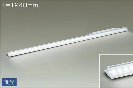 DAIKO 大光電機 LED間接照明 DSY-5256WW