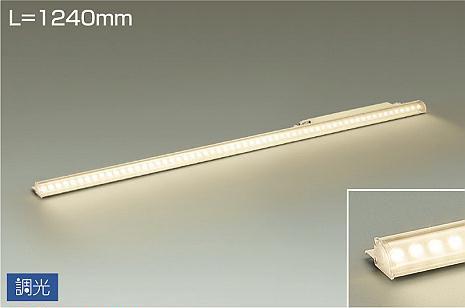 DAIKO 大光電機 LED間接照明 DSY-5256YW