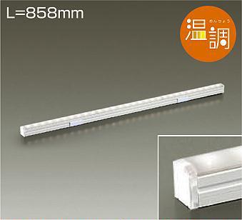 DAIKO 大光電機 LED間接照明 DSY-5268FW
