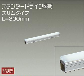 DAIKO 大光電機 LED間接照明 DWP-5351WW