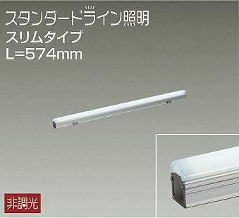 DAIKO 大光電機 LED間接照明 DWP-5352WW