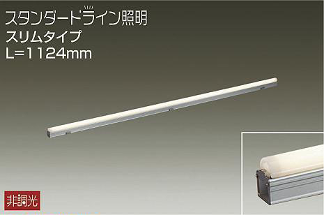 DAIKO 大光電機 LED間接照明 DWP-5354YW