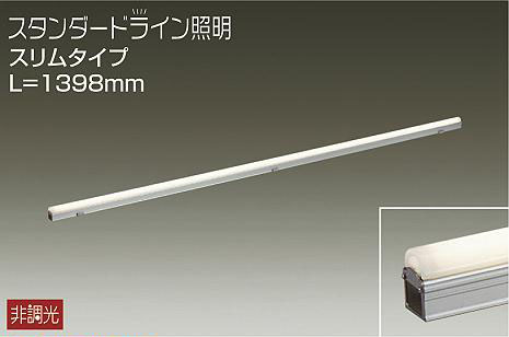 DAIKO 大光電機 LED間接照明 DWP-5355YW