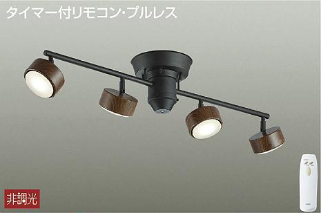大光電機DAIKO LED洋風シャンデリア~4.5畳 DSL-41036Y