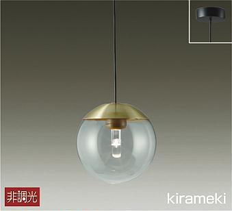 DAIKO 大光電機 LEDペンダント DPN-41059Y