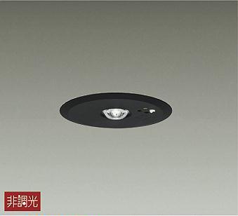 DAIKO 大光電機 LED非常灯 DEG-41213W