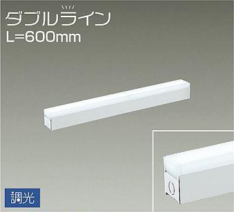 DAIKO 大光電機 LED間接照明 DSY-4427WWG