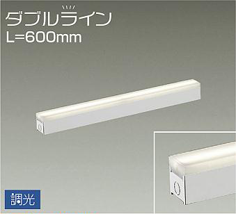 DAIKO 大光電機 LED間接照明 DSY-4427YWG