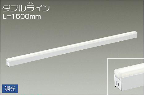 DAIKO 大光電機 LED間接照明 DSY-4430AWG