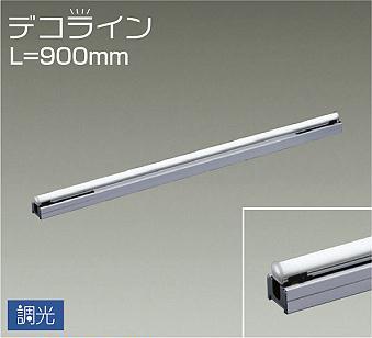 DAIKO 大光電機 LED間接照明 DSY-4636WTG