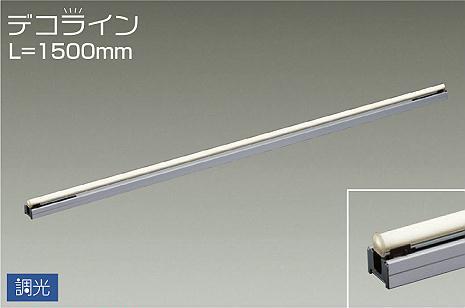 DAIKO 大光電機 LED間接照明 DSY-4638ATG