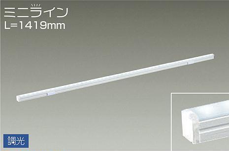 DAIKO 大光電機 LED間接照明 DSY-4778WTG