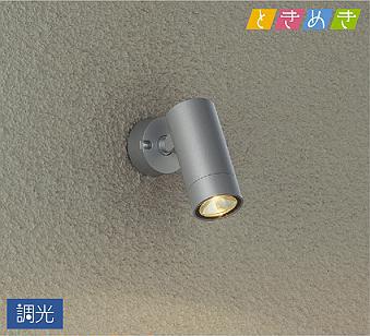 DAIKO 大光電機 LEDアウトドアスポット DOL-5207YSG