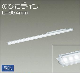 DAIKO 大光電機 LED間接照明 DSY-5255WWG