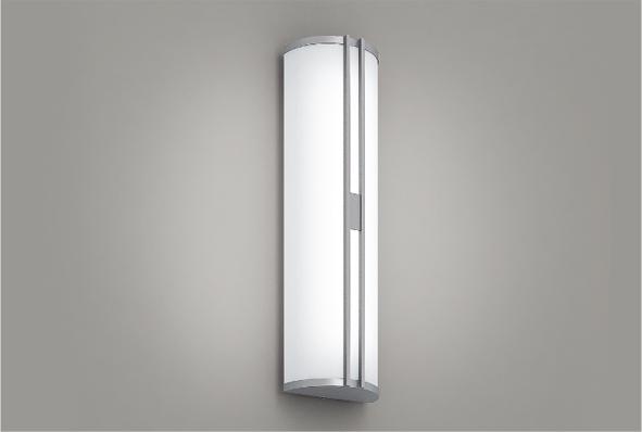 ENDO遠藤照明LEDアウトドアブラケット(ランプ別売)ERB6235S