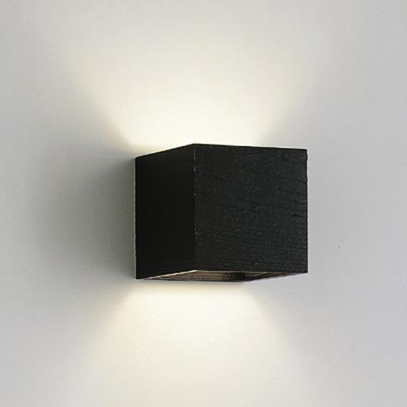 ENDO 遠藤照明 LEDブラケット ERB6297B