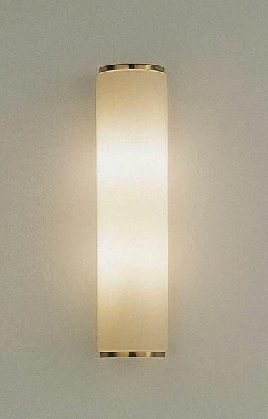 ENDO 遠藤照明 LEDブラケット ERB6311K