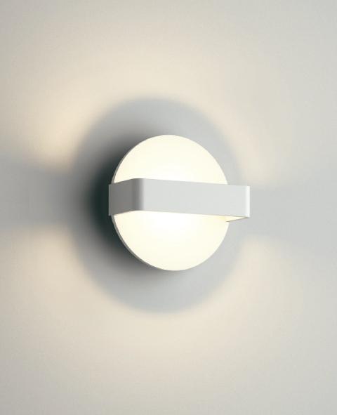 ENDO 遠藤照明 LEDブラケット ERB6494W