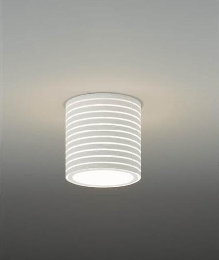 ENDO 遠藤照明 LEDシーリングライト ERG5257W