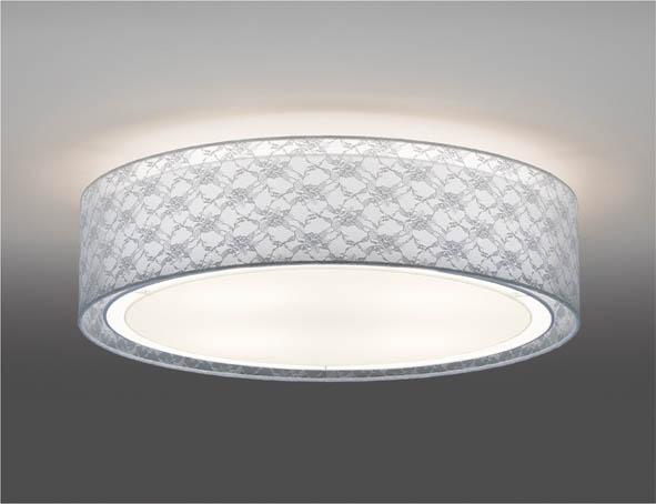 生まれのブランドで ENDO 遠藤照明 遠藤照明 ERG5272W LEDシーリングライト ENDO ERG5272W, オオハルチョウ:9c398017 --- business.personalco5.dominiotemporario.com