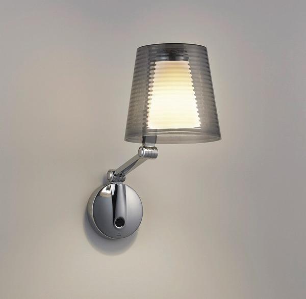 ENDO 遠藤照明 LEDブラケット XRB1068B