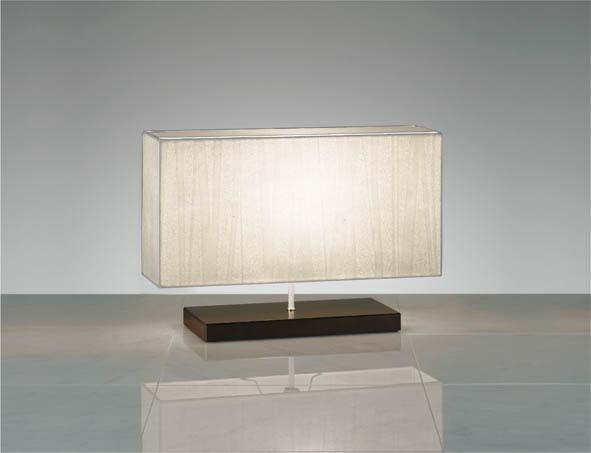 ENDO 遠藤照明 LEDスタンド XRF3034W
