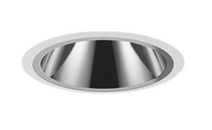 ENDO 遠藤照明 LED調光調色ダウンライト(電源別売) ERD7602W