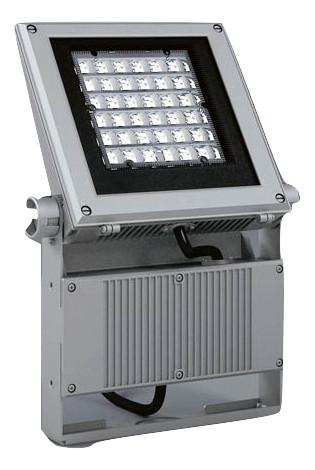 ENDO遠藤照明LEDアウトドアスポットライト本体(アーム別売)♪ERS3639S